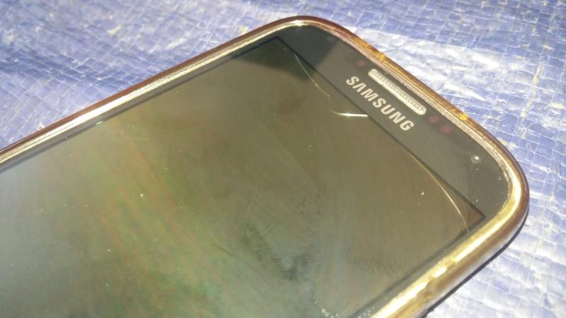 Slightly Cracked Samsung S4